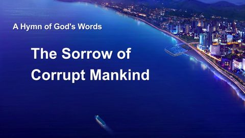 "Latest Christian Hymn ""The Sorrow of Corrupt Mankind"""