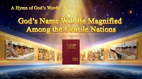 God's Name Will Be Magnified Among the Gentile Nations