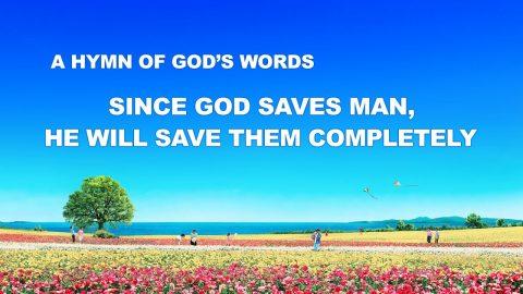 God Saves Man