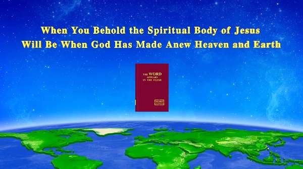 Word of Almighty God