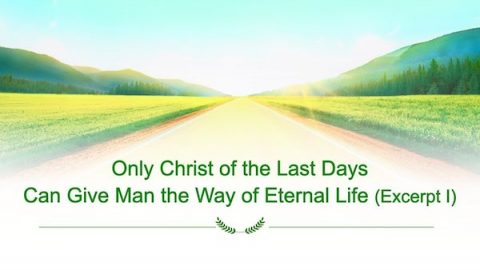 "The Word of God ""Only Christ of the Last Days Can Give Man the Way of Eternal Life"" (Excerpt 1)"