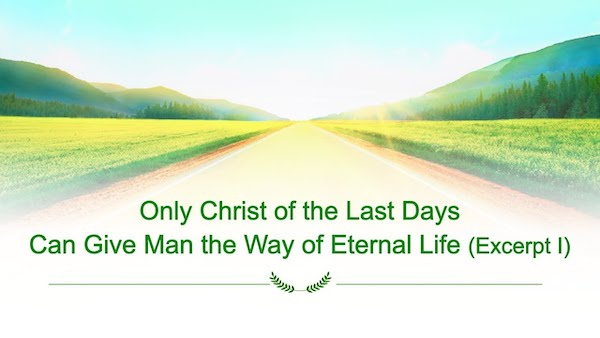 """The Word of God """"Only Christ of the Last Days Can Give Man the Way of Eternal Life"""" (Excerpt 1)"""