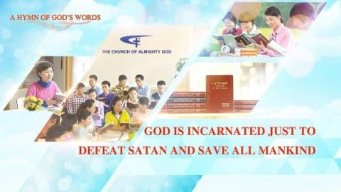 God Is Incarnated Just to Defeat Satan and Save All Mankind