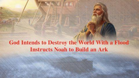 God's Work, God's Disposition, and God Himself I (Part Three)