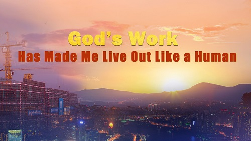 "Micro Film ""God's Work Has Made Me Live Out the Likeness Of a Man"""
