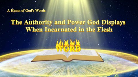 The Authority and Power God Displays When Incarnated in the Flesh (with Lyrics)