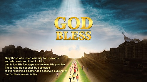 God Bless (2017): How to Get God's Protection in the Disasters of the Last Days