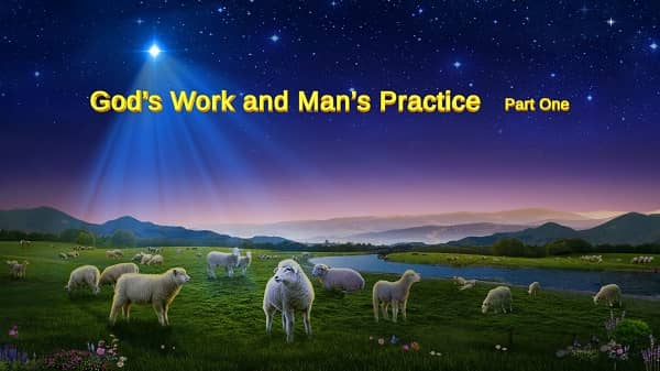 God's work and man's practice