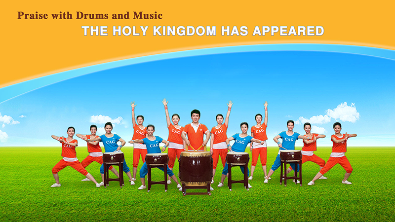The-Holy-Kingdom-Has-Appeared-EN