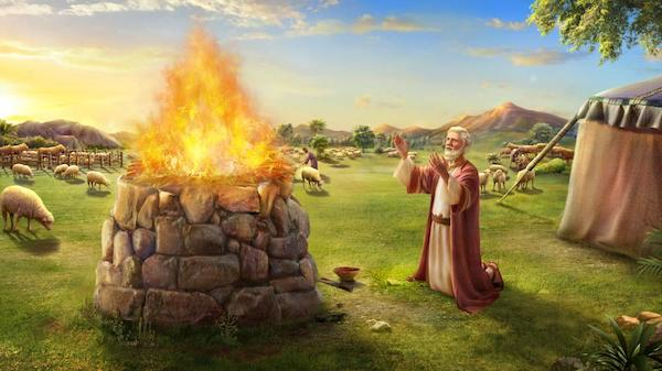 Job offers a burnt offering in the morning