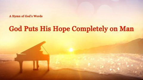 God Puts His Hope Completely on Man (With Lyrics)