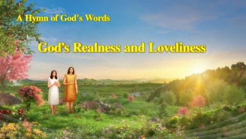 Christian Hymn: God's Realness and Loveliness - About God's Love