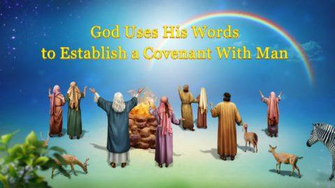 God Himself, the Unique I God's Authority (I) (Part Three)