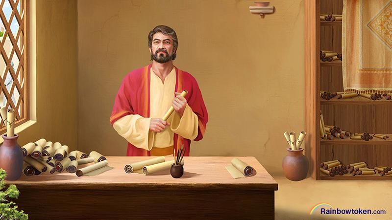 Gospel Question