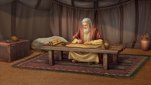 Old Testament Research Paper Moses