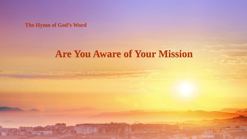 Are You Aware of Your Mission (With Lyrics)
