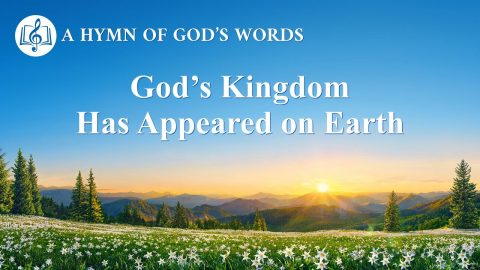 Christian Worship Song _God's Kingdom Has Appeared on Earth_