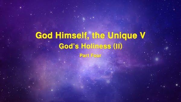 """God's Utterance """"God Himself, the Unique V God's Holiness (II)"""" (Part Four)"""