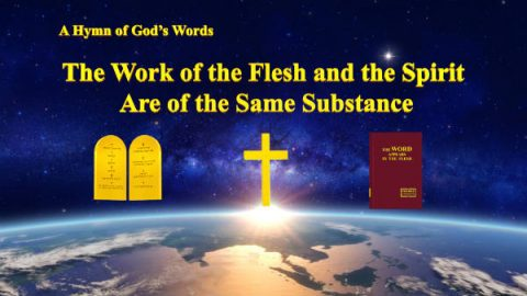 Christian Hymn - The Work of the Flesh and the Spirit Are of the Same Substance