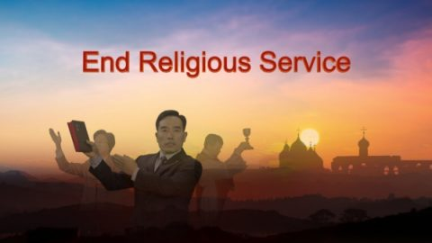 Almighty God's Word End Religious Service The Church of Almighty God