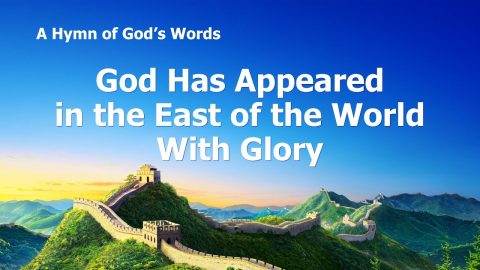 God Has Appeared in the East of the World with Glory (With Lyrics)