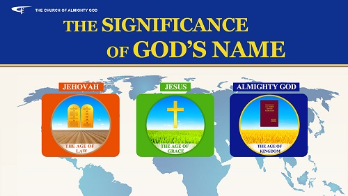 The significance of God's name