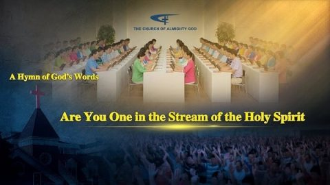 Hymn - Are You One in the Stream of the Holy Spirit