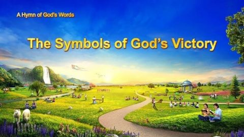 The Symbols of God's Victory