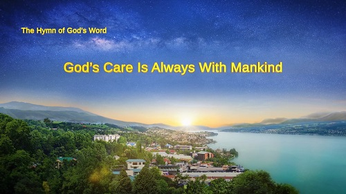 God's Care,Christian Devotional Songs