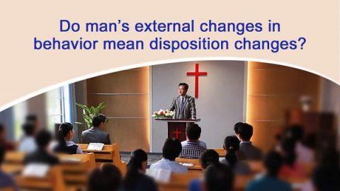external change