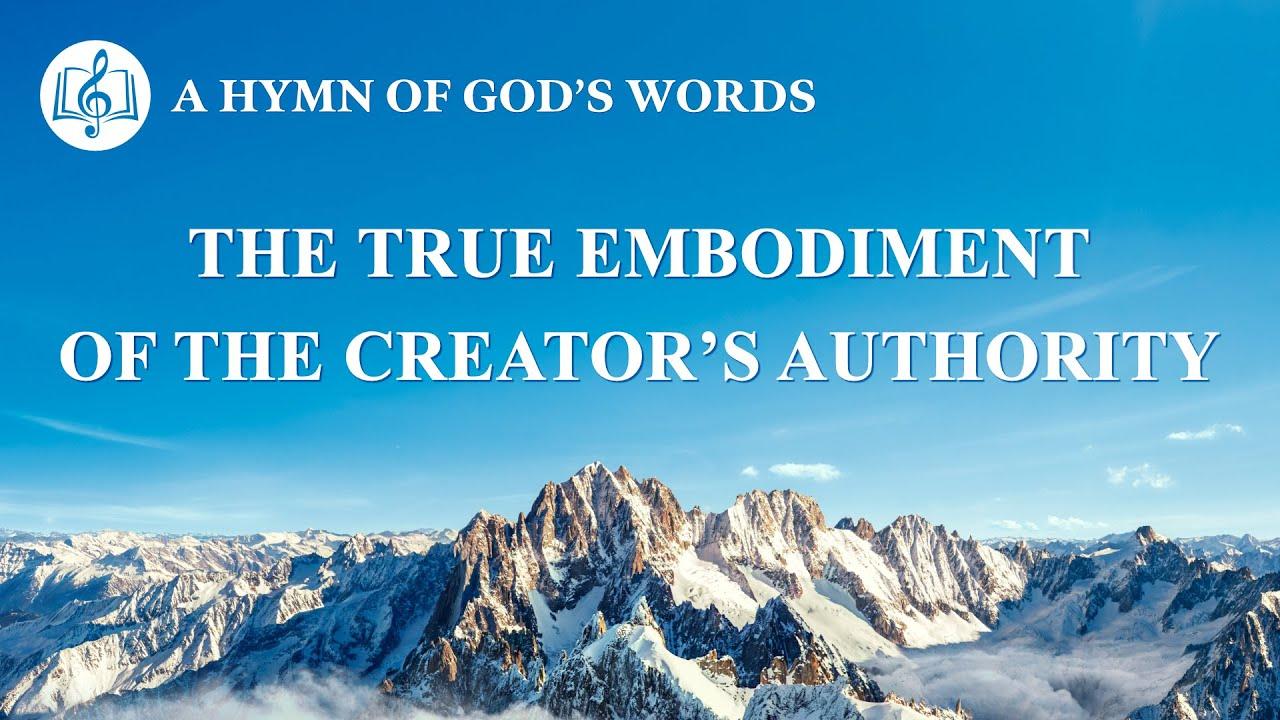 Creator's Authority