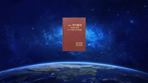 God's work of judgment in the last days is the work of judgment from the great white throne