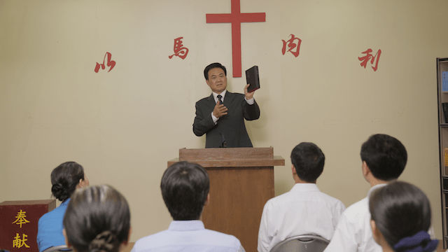 Pastor Hindered People From Following God