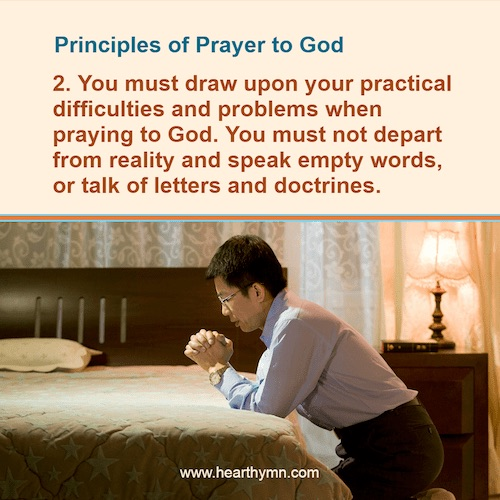 Principles of Prayer to God