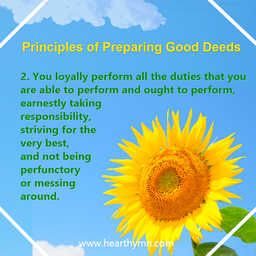 Principles of Preparing Good Deeds – Number Two