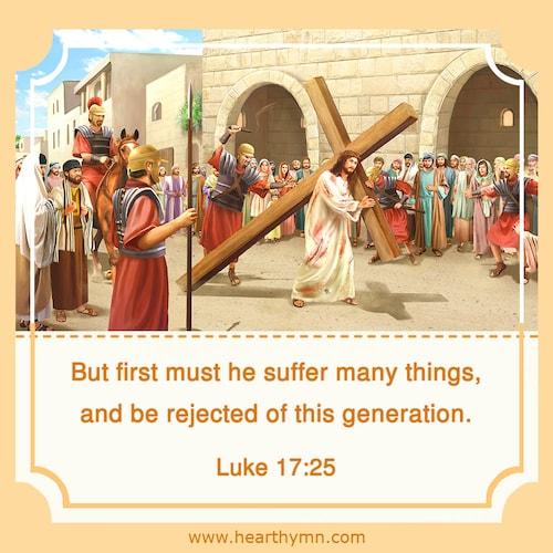Luke 17:25 – Bible Verse