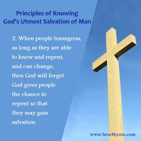 Principles of Knowing God's Utmost Salvation of Man – Number Two