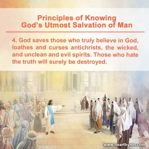 Principles of Knowing God's Utmost Salvation of Man – Number Four