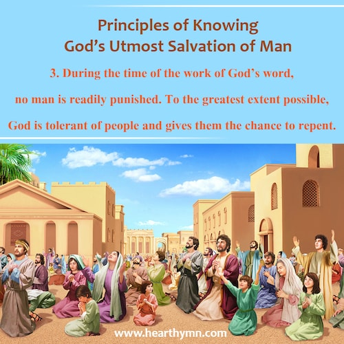 Principles of Knowing God's Utmost Salvation of Man – Number Three