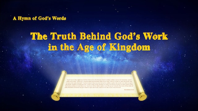 The Truth Behind God's Work in the Age of Kingdom