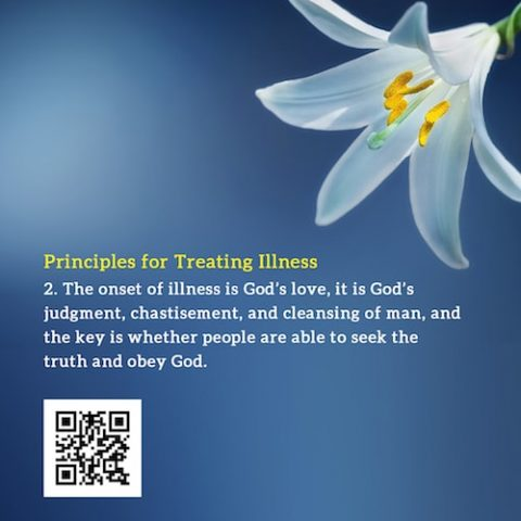 The onset of illness is God's love