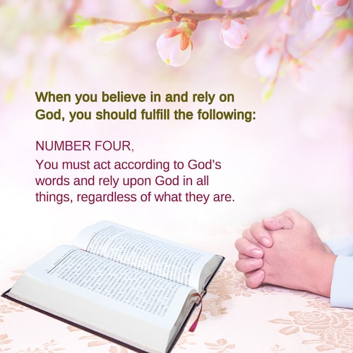 4 principles about believing in and relying on God – Number Four