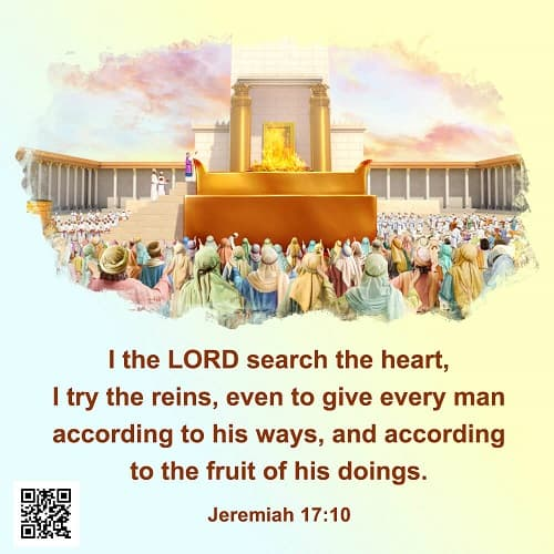God Searches the Heart (Jeremiah 17:10) – Bible Verse