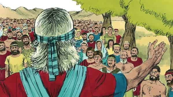Joshua Bible Story