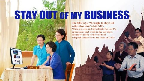 Christian Movie Stay out of My Business Poster