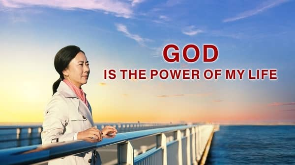 God Is the Power of My Life