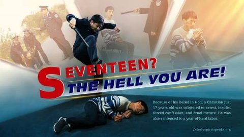 Film Review: Seventeen? The Hell You Are!—A Special Present for His Life