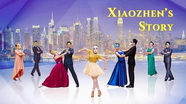 story of xiaozhen