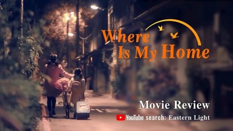 where is my home review