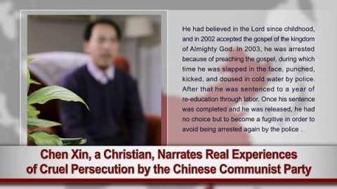 A Real Experiences of Cruel Persecution by the CCP - Christian Chen Xin